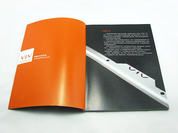 画册设计在企业品牌宣传形象及产品宣传所起的作用